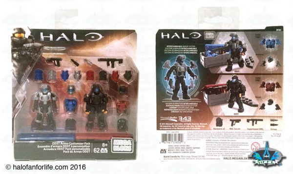 mb-odst-customizer-box