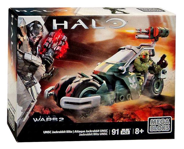 Mega Bloks Halo Wars - 29765- Green Spartan Red Team: Amazon.co.uk ...